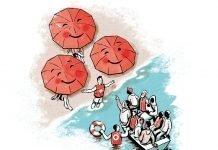 Please, smile at strangers (por favor, sonría a los extranjeros). Ilustración. José Miguel de la Peña
