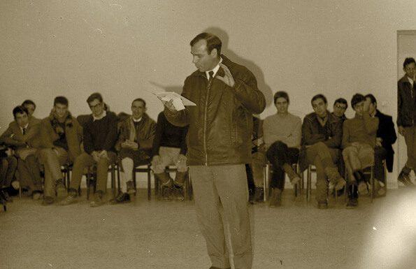 1974 San Lorenzo de El Escorial