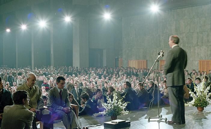 Vigilia de la Inmaculada de 1979