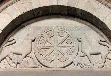Crismón de la catedral de Jaca